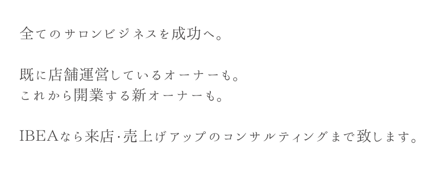 ibea_towa_01